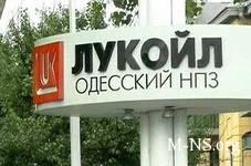 Ukraina mojet zabrat' u rossiiskogo banka Odesskii NPZ