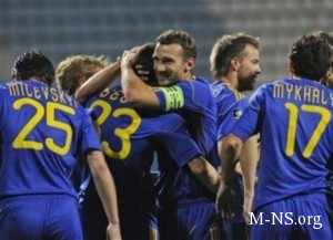 Ukraina ustroila sammit na Kipre