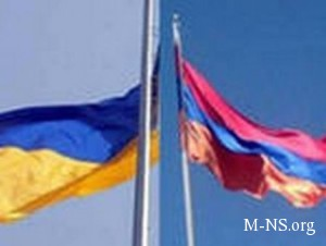 Ukraina vyzyvaet svoego posla v Armenii dlya konsul'tacii