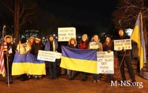 Ukrainskaya diaspora piketirovala rezidenciyu Obamy