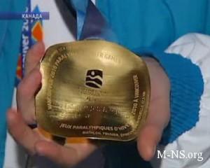 Ukrainskaya paraolimpiika vzyala serebro v lyjnoi gonke