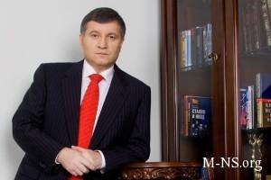 V MVD Ukrainy uvolili 90 procentov rukovodstva