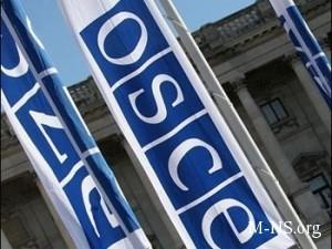 V OBSE zayavlyayut o tom, chto ih voennyh predstavitelei tretii raz ne pustili v Krym