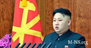 V Severnoi Koree mujchinam prikazali strich'sya kak Kim Chen Yn
