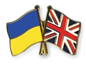 Velikobritaniya yavlyaetsya garantom bezopasnosti i territorial'noi celostnosti Ukrainy