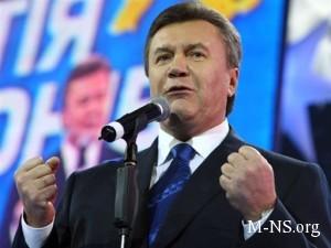 Власти Украины отправили запрос об аресте Януковича в Интерпол