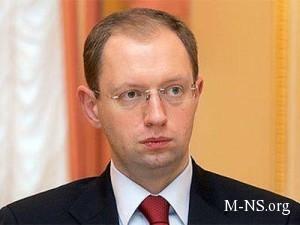 Yacenyuk ekonomicheskii rost na Ukraine nachnetsya v 2015 godu