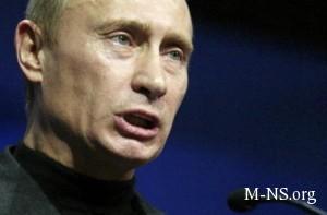 Za voinu s Ukrainoi Putina jdet tribunal