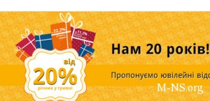 bank forum