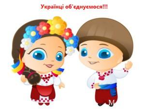druzi.org.ua