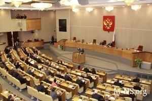 zakony o vhojdenii Kryma v sostav Rossii