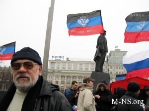 Doneckuyu respubliku provozglasili bokser i lider MMM