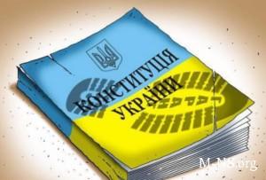MID Ukrainy trebuet ot Rossii prekratit' navyazyvat' svoyu Konstituciyu