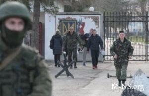 Minoborony podtverjdaet v Krymu rossiiskii voennyi zastrelil ukrainskogo