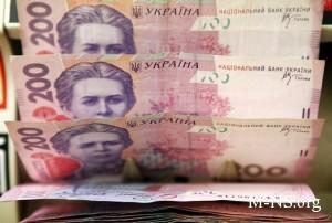 Na Ukraine vstupil v silu nalog na pensii