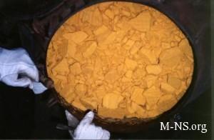 Na gospredpriyatii po dobyche uranovoi rudy vyyavili 40 mln grn nedostachi