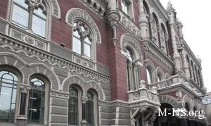 Predsedatel' NBU i predstaviteli EBRR obsudili vozmojnuyu pomosch' ukrainskim bankam