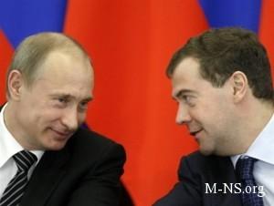 Putin i Medvedev proshlis' po klounskoi dorojke na Komediade v Odesse
