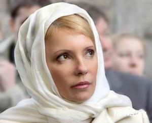 Timoshenko otchitalas' o zarplate i edinstvennoi kvartire