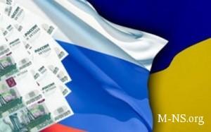 Ukraina tovarooborot s Rossiei upal, a s Evropoi vyros