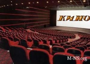 Ukrainskie kinoteatry otkazalis' ot rossiiskih fil'mov