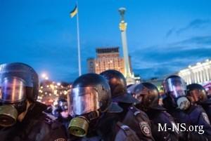 V Moskve prokommentirovali obvineniya berkutovcev v rasstrele Maidana