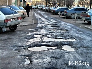 Мобильные приложения помогут оценить качество дорог на Украине