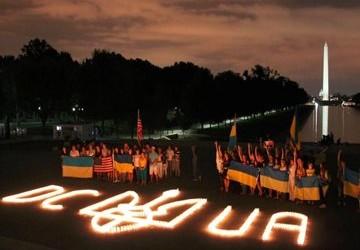 Den' Nezavisimosti Ukrainy v mire