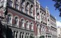 NBU prodlil valyutnye ogranicheniya dlya bankov i prostyh ukraincev