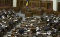 V Verhovnuyu Radu prohodyat 7 partii