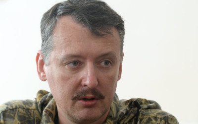 Strelkov o DNR i LNR Eto ta yazva, kotoraya raz'edaet Rossiyu i Ukrainu