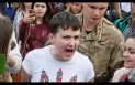 Савченко свободна. Реакция Запада и России