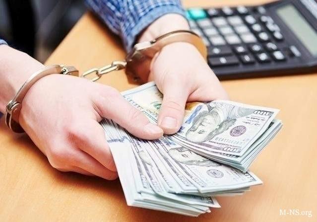 какое-то взятки на счет в банке дом вошли