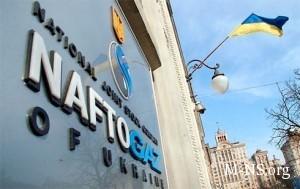 Uqraina v proshlom 2016-om godu importirovala gaz tol`qo iz Evropy` — Naftogaz