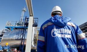 Gazprom reshil izbezhat` shtrafa, vy`polniv usloviia ES