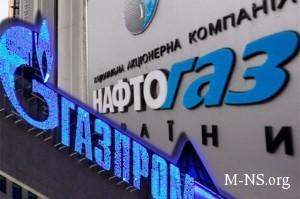 Taqtiqa Gazproma posle resheniia Stoqgol`msqogo arbitrazha