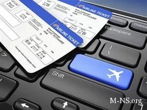 Доступные авиабилеты онлайн