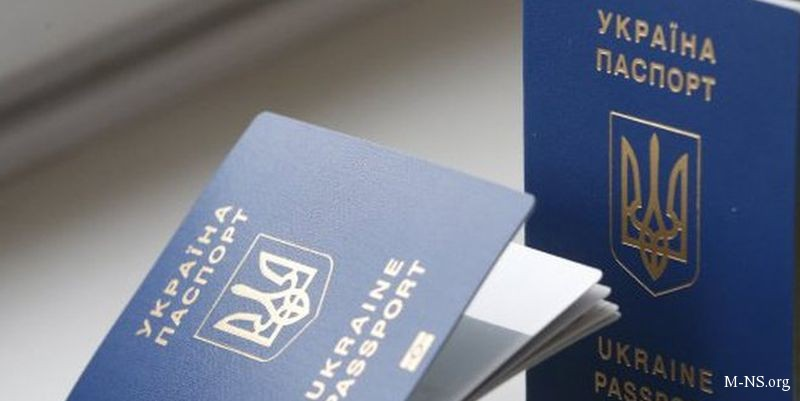 Где можно срочно получить биометрический паспорт в новосибирске его