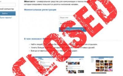 V Uqraine zapretili rossii`sqie sotcseti VKontaqte i Odnoclassniqi, a taqzhe vse servisy` Yandex