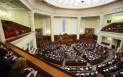 Deputaty` vnesli zaqonoproeqty` o medreforme v povestqu dnia Rady`