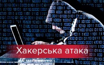 Haqersqaia ataqa v Uqraine qaq rabotaet virus Petya.A i chto delat`