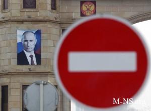 Dachny`e sanqtcii Kremlia Rossii nechem otvetit` SSHA, zhestqaia reaqtciia sotcseti