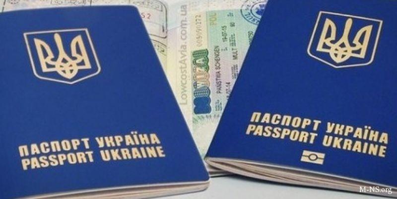Как сделать загранпаспорт в овире 287